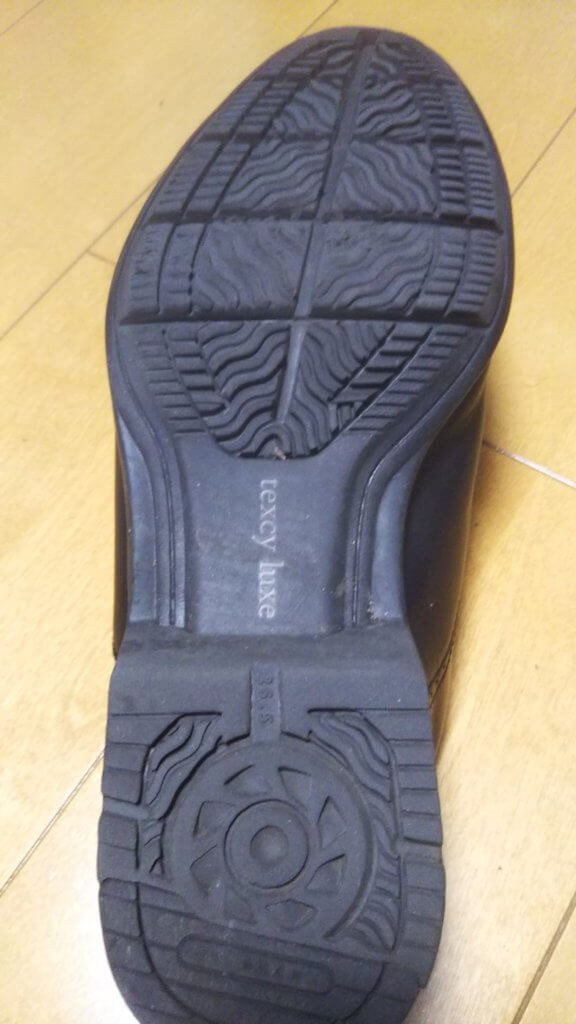 テクシーリュクス靴底