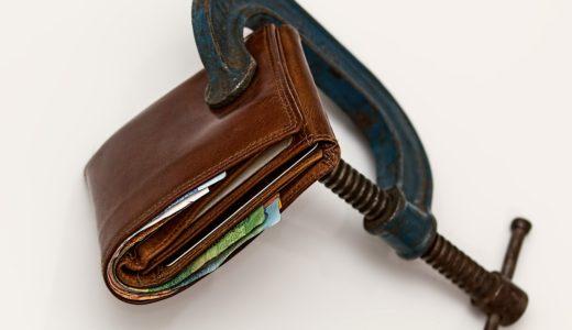 アブラサスの薄い財布を徹底レビュー!5年間の使用感と評価