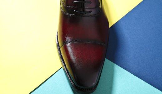 携帯靴べらのおすすめブランド|アクティカがコスパ最強でビジネスマン必携