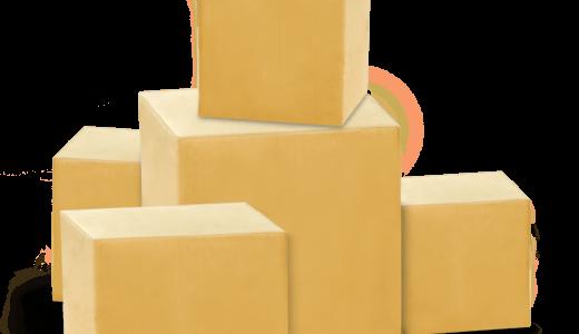 Amazonから届く邪魔なアレ|ダンボールストッカーですっきり収納