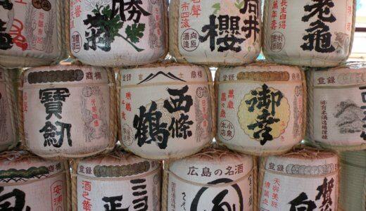 おすすめ日本酒グラス|宅飲みが楽しくなる酒器まとめ