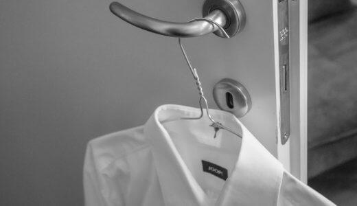 アイシャツ洗濯方法と評判|はるやま&PSFAで販売の完全ノーアイロンシャツ