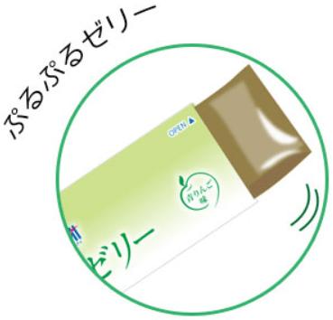 青汁ゼリータイプ