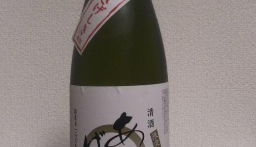 日本酒「あきげしき」レビュー|熊本県阿蘇・河津酒造のお酒