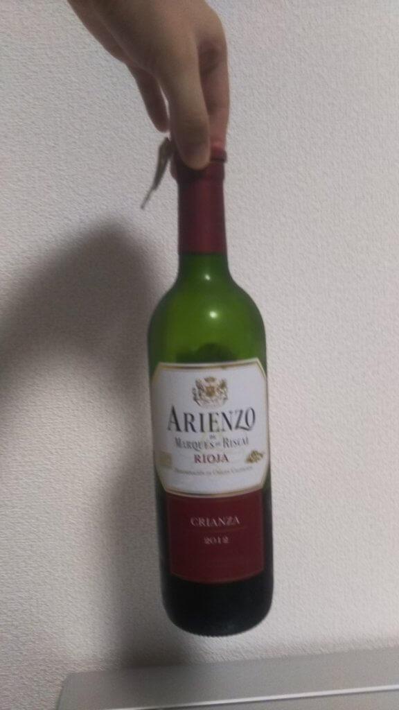 ワインを持ち上げても外れない