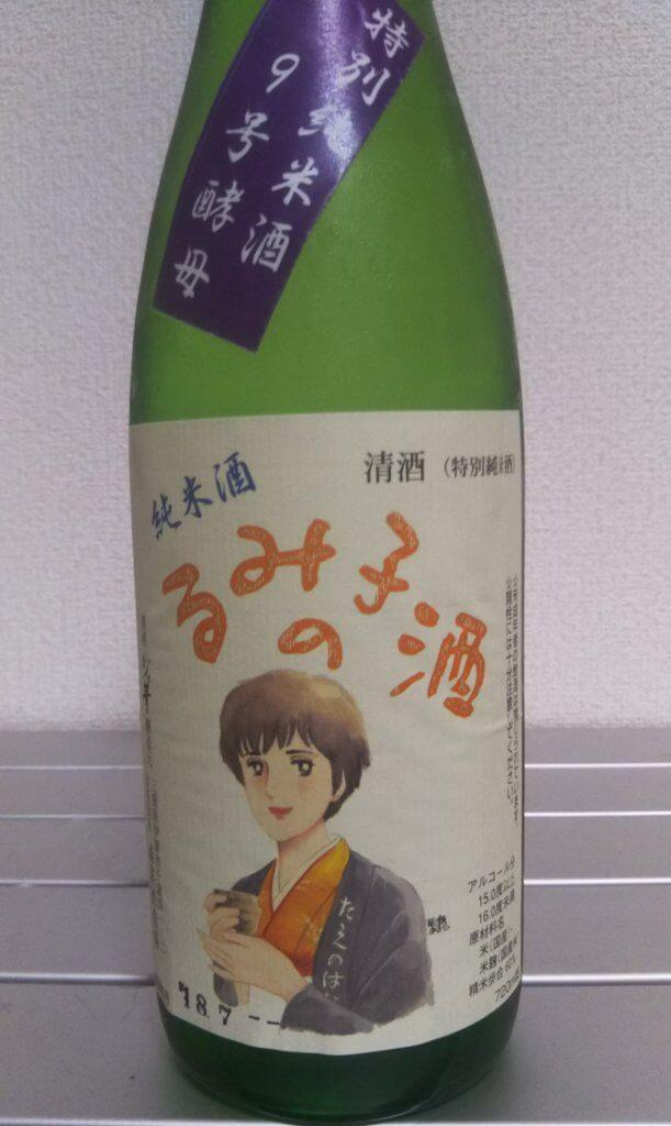 saketakuのお酒(1回目)