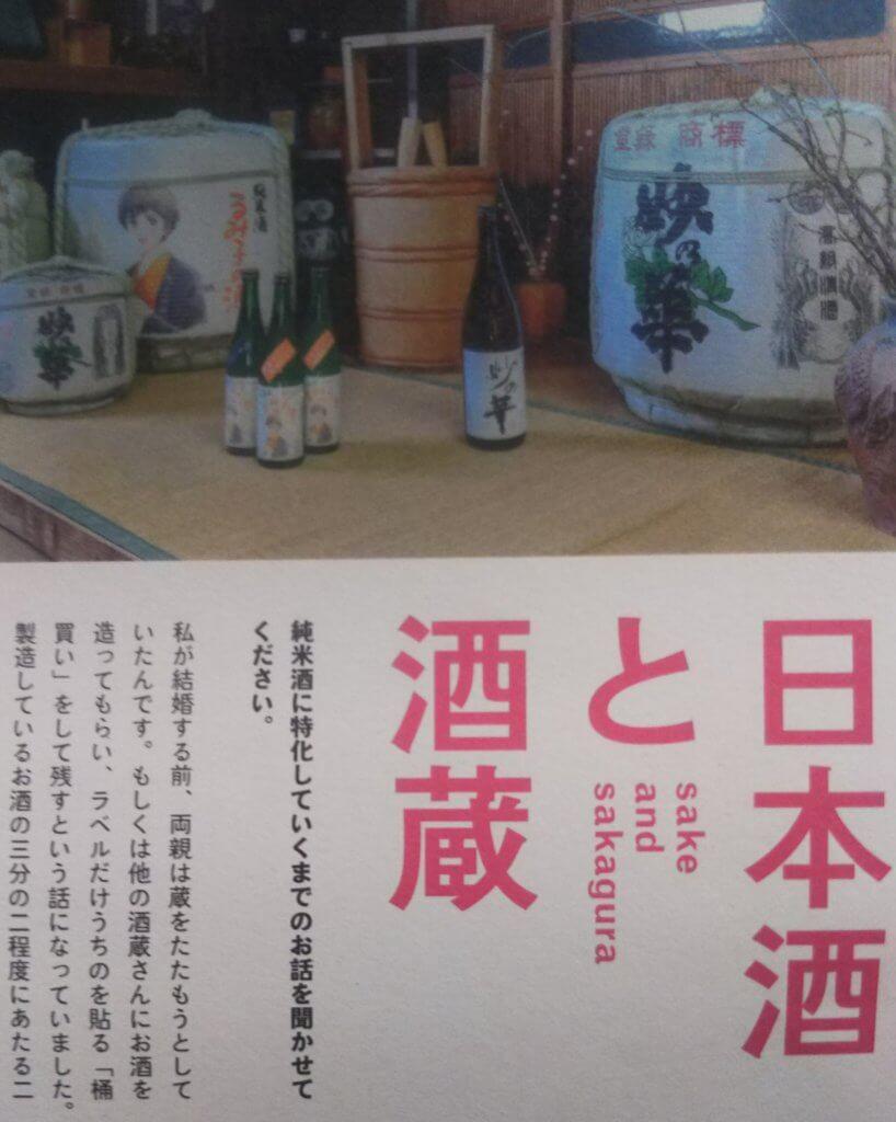 Magazine D