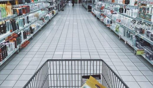 【2018】Amazonサイバーマンデーはいつから?事前に準備してお得に買い物しよう