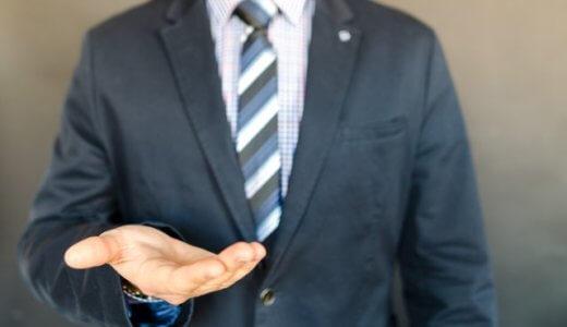 【男性編】新社会人に必要なもの一覧|スーツと一緒に揃えるアイテム