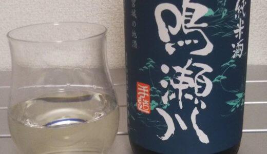 saketakuを続けると何が届く?実際に届いたお酒とおつまみ紹介