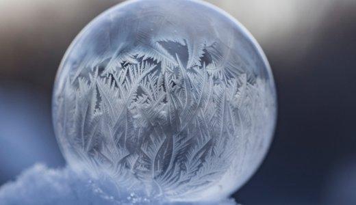ウイスキーロックは氷にこだわる|丸い氷の作り方【自宅で簡単】