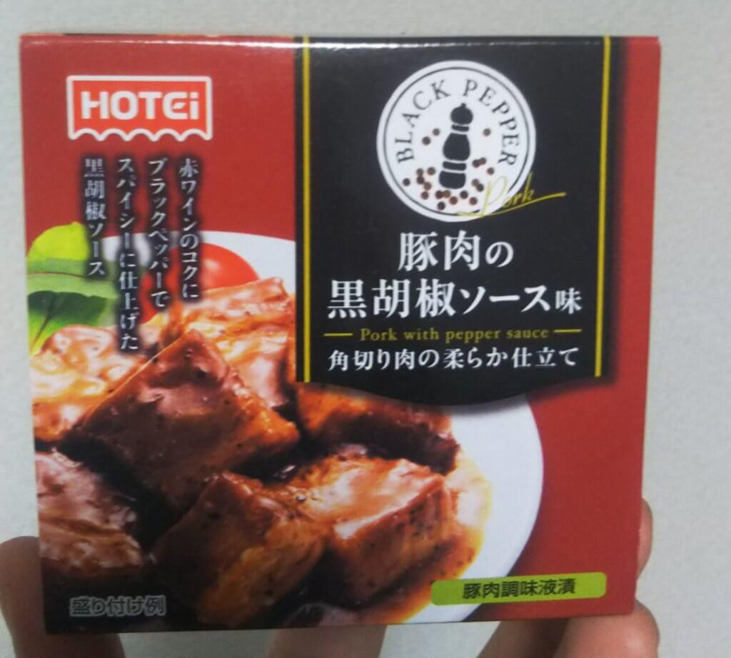 saketakuで届いた豚肉黒ゴマソース