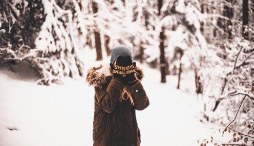 最強の防寒着はワークマン一択|寒い冬に使えるアイテム総まとめ