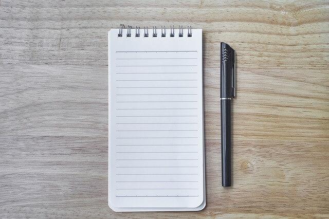 文章の書き方