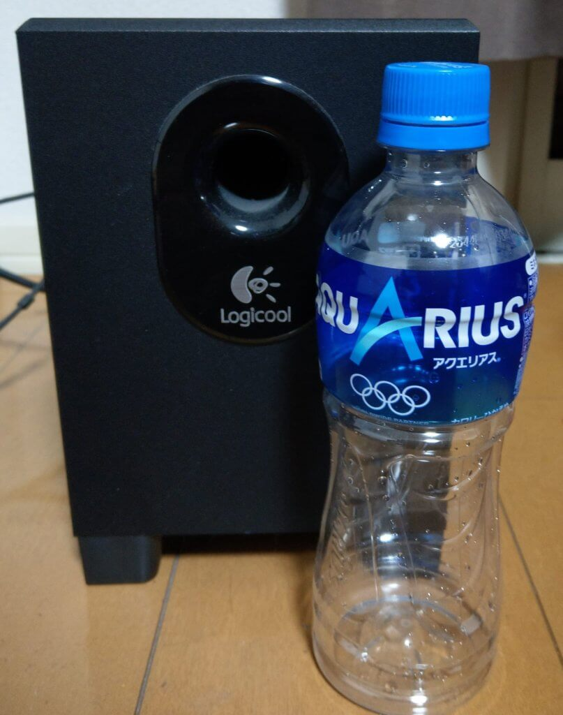 Z313とペットボトル(正面)